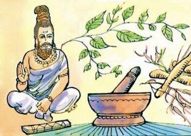 medecine-indienne