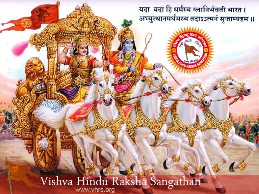 Krishna Arjuna mahabharat