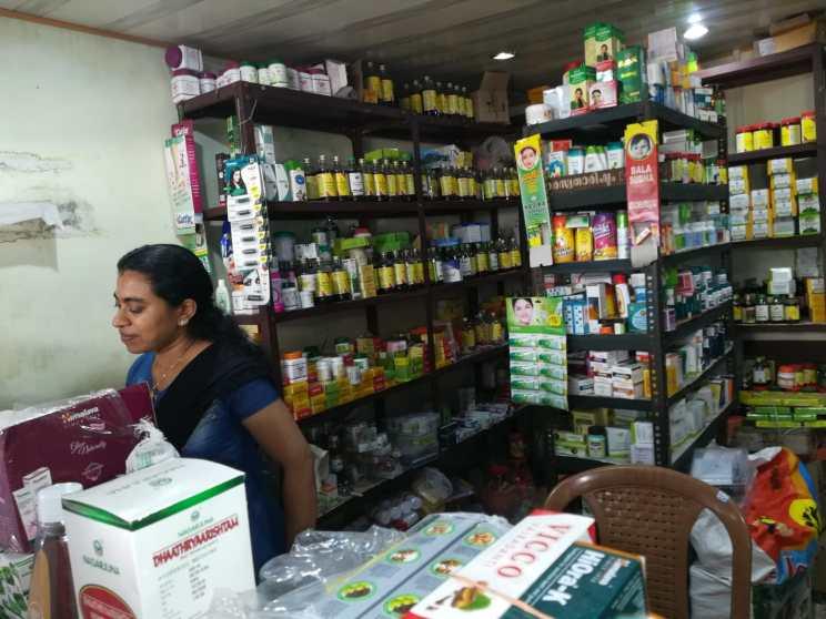 pharmacie ayurvédique